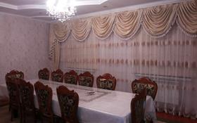 7-комнатный дом, 210 м², 5 сот., 112-й квартал, ул. Акация 25 за 35 млн 〒 в Шымкенте, Абайский р-н