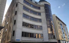 Здание, площадью 2800 м², мкр Самал, Назарбаева 279 — Кажымукана за ~ 1.3 млрд 〒 в Алматы, Медеуский р-н