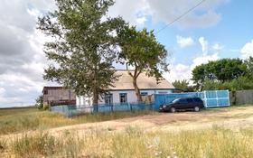 4-комнатный дом, 70 м², 25 сот., Гагарина 3 — Трасса за 4 млн 〒 в Аулиеколе
