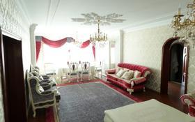 5-комнатная квартира, 210 м², 21/36 этаж помесячно, Достык 5 за 450 000 〒 в Нур-Султане (Астана), Есиль р-н