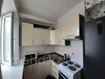 2-комнатная квартира, 70 м², 3 этаж посуточно, Караменде би — Мира за 8 000 〒 в Балхаше