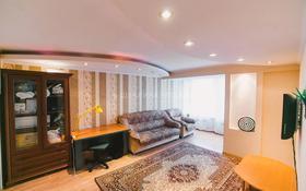 3-комнатная квартира, 61.8 м², 4/9 этаж, проспект Республики — Кенесары за 22.5 млн 〒 в Нур-Султане (Астана), р-н Байконур