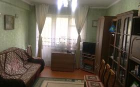 1-комнатная квартира, 32 м², 2/4 этаж, Нуртазина за 9 млн 〒 в Талгаре