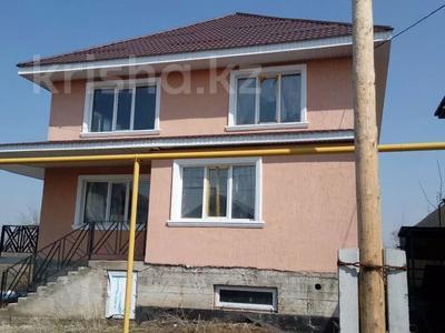 5-комнатный дом, 370 м², 6 сот., мкр Курамыс за 66.3 млн 〒 в Алматы, Наурызбайский р-н — фото 3