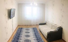 3-комнатная квартира, 73 м², 6 этаж посуточно, Кенесары 70а 70 за 12 000 〒 в Нур-Султане (Астана), Алматы р-н