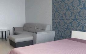 1-комнатная квартира, 36 м², 6/18 этаж посуточно, Прокофьева 144 за 11 000 〒 в Алматы