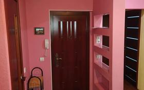 2-комнатная квартира, 50 м², 1/5 этаж посуточно, мкр Восток 90 за 10 000 〒 в Шымкенте, Енбекшинский р-н