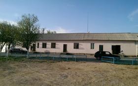 Промбаза 1.5 га, Поселок Тасбогет, Тауельсыздык 150 — Поселок Тасбогет, Абая за 450 млн 〒
