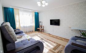 3-комнатная квартира, 61 м², 1/5 этаж, Гаухар Ана за 20 млн 〒 в Талдыкоргане