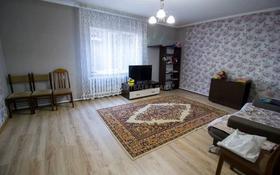 4-комнатный дом, 110 м², 9 сот., улица Абая 110 за 18 млн 〒 в Талдыкоргане