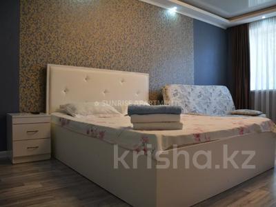 1-комнатная квартира, 45 м², 1/5 этаж посуточно, Алиханова 28/3 за 9 000 〒 в Караганде, Казыбек би р-н