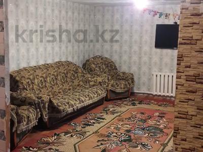 3-комнатный дом, 60 м², 12 сот., Шоссейный переулок за 2.7 млн 〒 в Усть-Каменогорске — фото 2