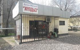 Магазин площадью 33 м², Жетысу 35 б — Школа Ч.Валиханова за 5.5 млн 〒 в Талдыкоргане