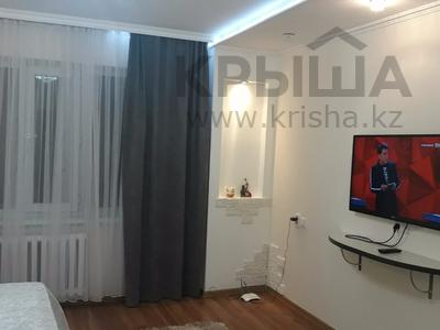 1-комнатная квартира, 44 м², 4/5 этаж посуточно, Чайжунусова 101 за 7 000 〒 в Семее — фото 4