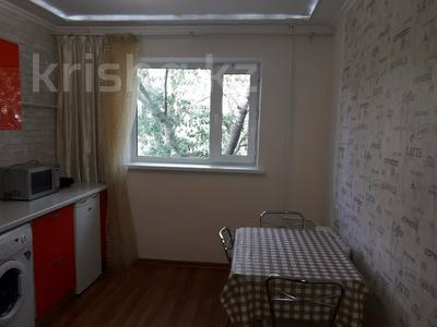 1-комнатная квартира, 44 м², 4/5 этаж посуточно, Чайжунусова 101 за 7 000 〒 в Семее — фото 10