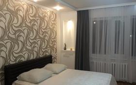 1-комнатная квартира, 44 м², 4/5 этаж посуточно, Чайжунусова 101 за 8 000 〒 в Семее