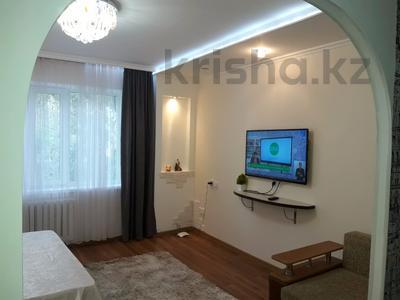 1-комнатная квартира, 44 м², 4/5 этаж посуточно, Чайжунусова 101 за 7 000 〒 в Семее — фото 5