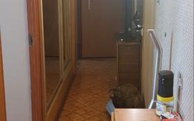 3-комнатная квартира, 58 м², 4/4 этаж, мкр №9 — Кима за 18 млн 〒 в Алматы, Ауэзовский р-н