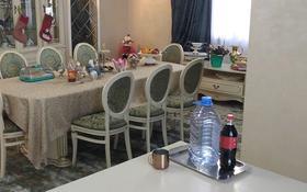 3-комнатная квартира, 136 м², 14/21 этаж, Аль-Фараби за 109 млн 〒 в Алматы, Бостандыкский р-н