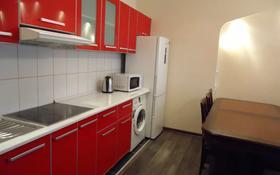 2-комнатная квартира, 80 м², 10/20 этаж посуточно, Абая 150/230 — Тургута Озала за 8 000 〒 в Алматы, Алмалинский р-н