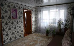 3-комнатная квартира, 48 м², 2/5 этаж, мкр 5, Есет батыра 140 — Абая за 11.5 млн 〒 в Актобе, мкр 5
