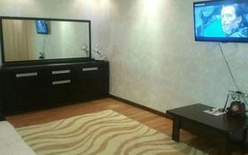 1-комнатная квартира, 35 м², 2/6 этаж посуточно, 101-й Стрелковой бригады 8/1 за 9 000 〒 в Актобе, Новый город