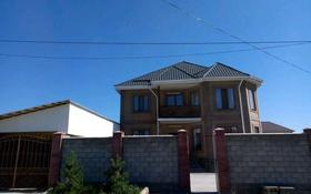 7-комнатный дом, 250 м², 10 сот., улица Акжазык 5 — Каратальская за 50 млн 〒 в Талдыкоргане