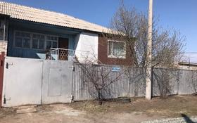 5-комнатный дом, 117 м², 7.2 сот., Туркестанская 14 — Беркимбаева за 23 млн 〒 в Экибастузе