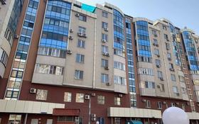 4-комнатная квартира, 180 м², 6/7 этаж, мкр Керемет за 89 млн 〒 в Алматы, Бостандыкский р-н