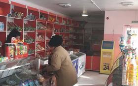 Магазин площадью 38 м², Майская 9а — Комсомольская за 20 млн 〒 в Караой