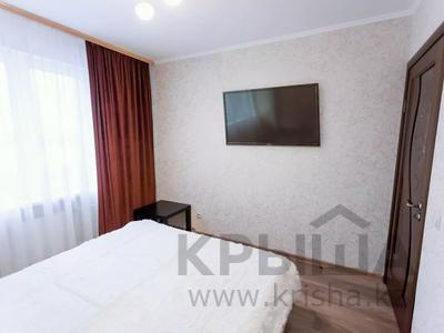 1-комнатная квартира, 33 м² посуточно, Бухар-Жырау за 4 500 〒 в Караганде, Казыбек би р-н