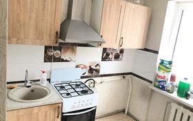1-комнатная квартира, 31 м², 5/5 этаж, Абая — Валиханова за 10.8 млн 〒 в Нур-Султане (Астана), р-н Байконур