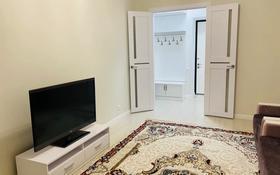 1-комнатная квартира, 42 м², 4/8 этаж помесячно, Улы Дала 7 — Акмешит за 120 000 〒 в Нур-Султане (Астана), Есильский р-н