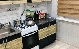 1-комнатная квартира, 30 м², 1/5 этаж, Производственная 5 за 8 млн 〒 в Уральске