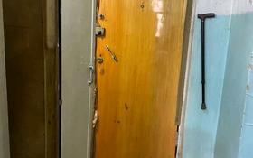 1-комнатная квартира, 28 м², 3/5 этаж, проспект Республики 26 — Медтехника за 9.1 млн 〒 в Шымкенте