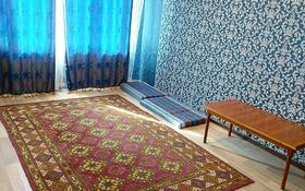 3-комнатная квартира, 60 м² помесячно, 1 микр 33 за 75 000 〒 в Капчагае