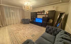 3-комнатный дом, 120 м², 5 сот., Ынталы 1Б за 25 млн 〒 в Нур-Султане (Астана), р-н Байконур