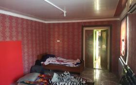 Магазин площадью 24 м², С. Кожанов — Торекулов за 100 000 〒 в Туркестане