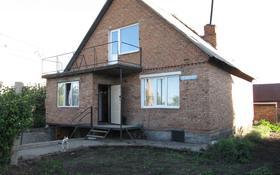 5-комнатный дом, 200 м², 7 сот., Щербакова 27 за 16.9 млн 〒 в Усть-Каменогорске
