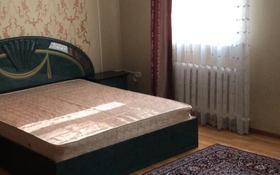 2-комнатный дом помесячно, 80 м², Кустанайская за 100 000 〒 в Атырау