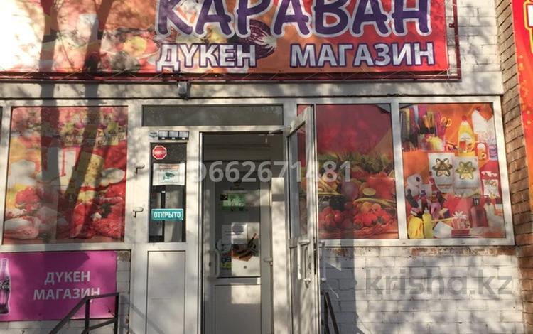 Магазин площадью 99 м², Сатпаева 15/3 за 32 млн 〒 в Усть-Каменогорске