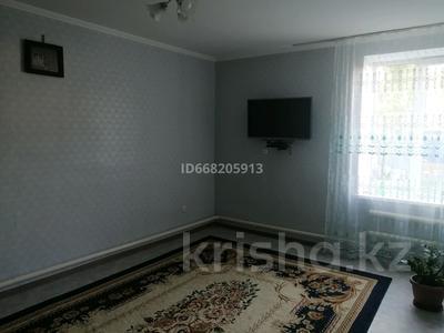 3-комнатный дом, 75 м², Картова 5-9 за 7.5 млн 〒 в Актобе