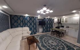 2-комнатная квартира, 58 м², 1/5 этаж посуточно, Назарбаева 203 за 11 000 〒 в Уральске