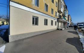 Офис площадью 52 м², Ниеткалиева 14 за 17.5 млн 〒 в Таразе