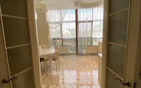 4-комнатная квартира, 230 м², 3/3 этаж, мкр Мирас 19 за 120 млн 〒 в Алматы, Бостандыкский р-н
