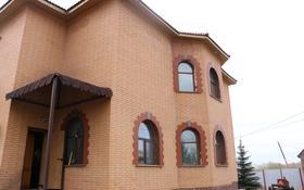 4-комнатный дом, 360 м², 10 сот., Мкр Городской Аэропорт за 57 млн 〒 в Караганде, Казыбек би р-н
