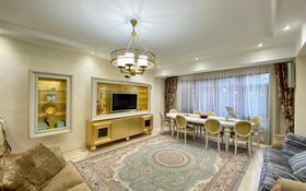 7-комнатная квартира, 250 м², Керей-Жәнібек хандар 29 за 126 млн 〒 в Алматы, Медеуский р-н