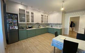 5-комнатная квартира, 227 м², 6/8 этаж, Мангилик Ел 27 за 99 млн 〒 в Нур-Султане (Астана), Есиль р-н