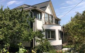 4-комнатный дом, 170 м², 3.8 сот., Шмидта — Бекмаханова за 36 млн 〒 в Алматы, Турксибский р-н