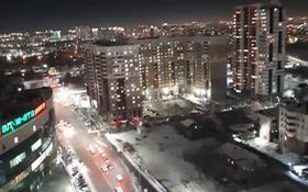 2-комнатная квартира, 70.8 м², 22/23 этаж, Ч.Валиханова — Иманова за 19.5 млн 〒 в Нур-Султане (Астана), р-н Байконур